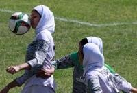 فوتبال زنان ایران به عنوان صدرنشین راهی دور بعد انتخابی المپیک ۲۰۲۰ شد