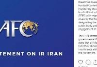 آژیر خطر برای فوتبال ایران به صدا درآمد