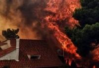 شمار قربانیان آتشسوزی ایالت کالیفرنیا افزایش یافت
