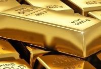 قیمت جهانی طلا اندکی افزایش یافت