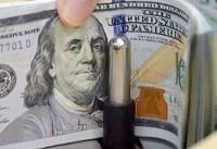 افت دلار یك هفته پس از آغاز تحریم ها/ دلار آماده ورود به کانال ۱۲ هزار تومان