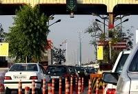 آزادراه تهران-قم به بخش خصوصی واگذار میشود