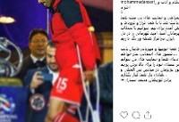 پُست اینستاگرامی مدافع قرمزپوشان پس از مصدومیت +عکس