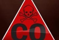 فوت ۳۷ نفر بر اثر مسمومیت با گاز مونوکسید کربن