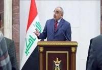 عبدالمهدی: تکمیل فرآیند تشکیل کابینه عراق به زودی پایان مییابد