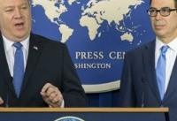 جایزه ۵ میلیون دلاری آمریکا برای خائنان به مقاومت