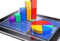 مشاور سازمان ملل: تولید آمار باید مقرون به صرفه باشد