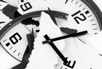 ۱۰ اشتباه رایج در مدیریت زمان