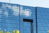 اولین جلسه شورای فقهی بانک مرکزی برگزار شد