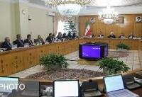 تعیین ضرب الاجل برای بازنشستگان/اعدام سلطان سکه/انتخاب ۴ استاندار در هیات دولت و...