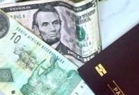 قیمت ارز مسافرتی در چهارشنبه ۲۳ آبان