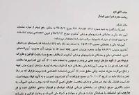 وزارت ورزش هم غیردولتی بودن فدراسیون فوتبال را تایید کرده است