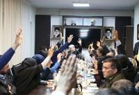 عارف رئیس، موسوی لاری نائب رئیس شورایعالی سیاستگذاری اصلاحطلبان باقی ماند
