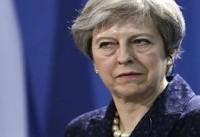ترزا می: ماه مارس، اتحادیه اروپا را ترک می کنیم