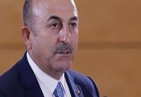 ترکیه: برای کاهش اثر منفی تحریمها در روابط با ایران، همکاری نزدیک با آمریکا داریم