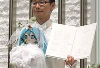 ازدواج عجیب مرد ژاپنی با یک عروسک! (+عکس)