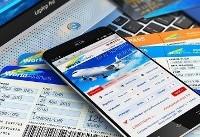 مزایای خرید آنلاین بلیط هواپیما نسبت به دفتر آژانس مسافرتی