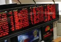شاخص بورس در ابتدای معاملات شاهد ریزش ۱۰۳۹ واحدی بود