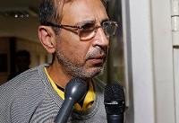 تصاویری از لحظاتی پیش از اجرای حکم اعدام سلطان سکه و همدستش