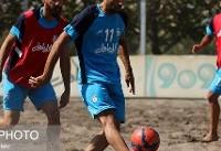 ایران در سید اول مسابقات قهرمانی فوتبال ساحلی آسیا