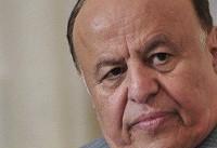 رئیسجمهور مستعفی یمن دچار مرگ بالینی است
