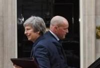برگزیت؛ کابینه بریتانیا از پیشنویس توافق ترزا می حمایت کرد