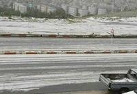 پیشبینی تشدید باران و برف / تگرگ هم از راه رسید / هوا سردتر می شود