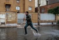 آخر هفته بارانی در مناطق وسیعی از کشور