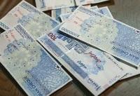 پولهایی که کمتر از یکماه در بانک بمانند هم سود میگیرند