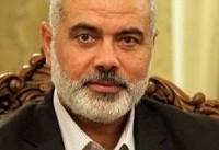 هنیه: شکست طرح آمریکایی علیه حماس، پیروزی ملت فلسطین است
