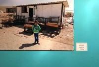 ویدئو / قابهایی برای کودکان زلزلهزده