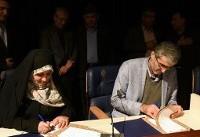 تفاهمنامه همکاری مرکز ملی فرش و صندوق کارآفرینی امید منعقد شد