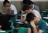 برنامه امتحانات نهایی کلیه رشتههای تحصیلی سال تحصیلی ۹۸-۱۳۹۷