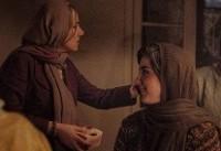 فیلم | بازی هانیه توسلی و نگار جواهریان با مرگ