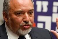 پیامدهای شکست در غزه | وزیر جنگ رژیم صهیونیستی کرد