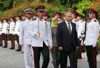 حضور پوتین در نشست آسه آن درسایه تحریمهای آمریکا و اروپا