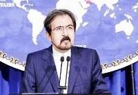 واکنش سخنگوی دستگاه دیپلماسی به بازتاب اظهارات ظریف درباره پولشویی