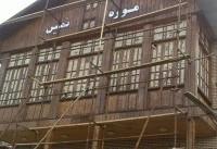 ۸۰ درصد از عملیات مرمت موزه نمین به اتمام رسید