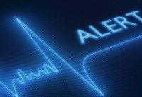اسکن قلب هزار بیمار با نسل سوم دستگاه تصویربرداری هستهای قلب