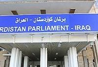 توافق دو حزب مهم کردستان عراق بر سر کرسی «پارلمان»