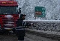 بارش خفیف برف در ارتفاعات محور هراز