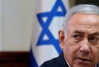 نتانیاهو: ایران دشمن بزرگ اسرائیل است