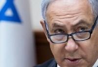 شهرک نشینان صهیونیست خواستار استعفای نتانیاهو شدند