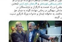 واکنش علی ربیعی به درگذشت نوربخش+عکس