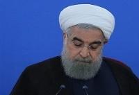 پیام روحانی درپی درگذشت رئیس و معاون پارلمانی سازمان تامین اجتماعی