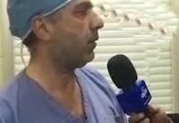 توضیحات یکی از پزشکان درباره فوت رییس سازمان تامین اجتماعی و معاونش پس از تصادف +فیلم