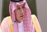 واکنش دادستان کل ترکیه به اظهارات وزیر خارجه سعودی