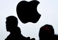 سقوط ۶۶۰ واحدی شاخص بورس داوجونز آمریکا در پی کاهش فروش اپل