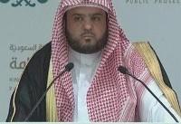 دادستان سعودی قطعه قطعه شدن خاشقجی را تایید کرد/ درخواست اعدام برای متهمان / آمر قتل مشخص شد