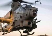 بحرین بالگردهای تهاجمی از آمریکا میخرد